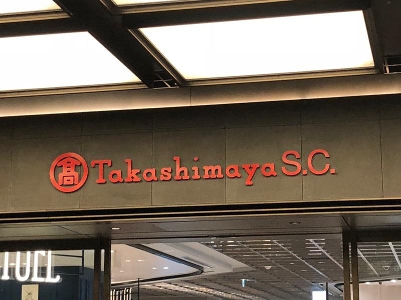 日本橋高島屋S.C新館5階「BRICK&MORTAR」さんにてベビーモスリン販売開始!_e0030586_10261077.jpg