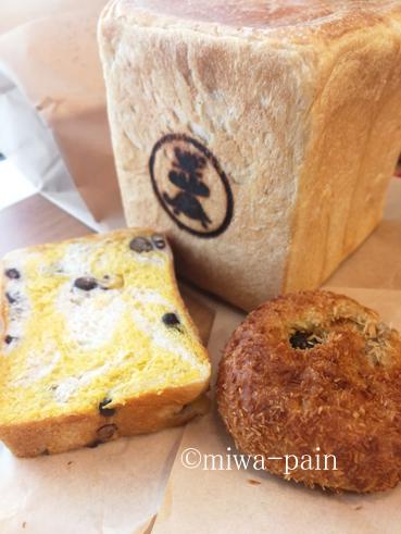 8月最後のパンはカワイイのだ_e0197587_09113019.jpg