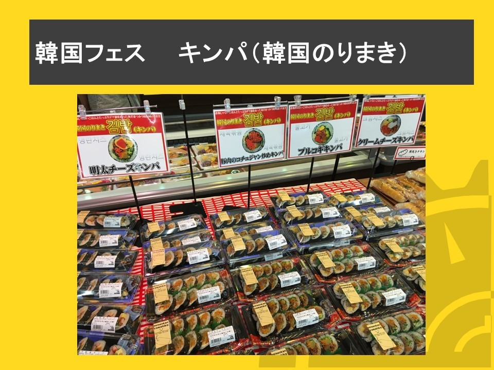 「新しい惣菜の姿」について_f0070004_10250338.jpg