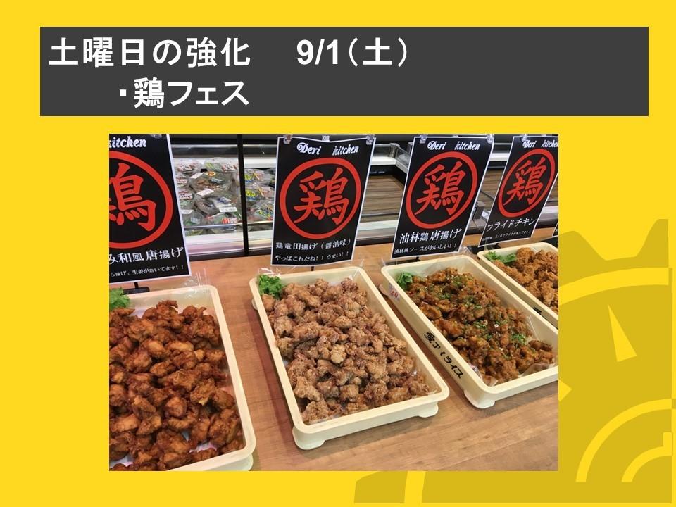 「新しい惣菜の姿」について_f0070004_10263154.jpg