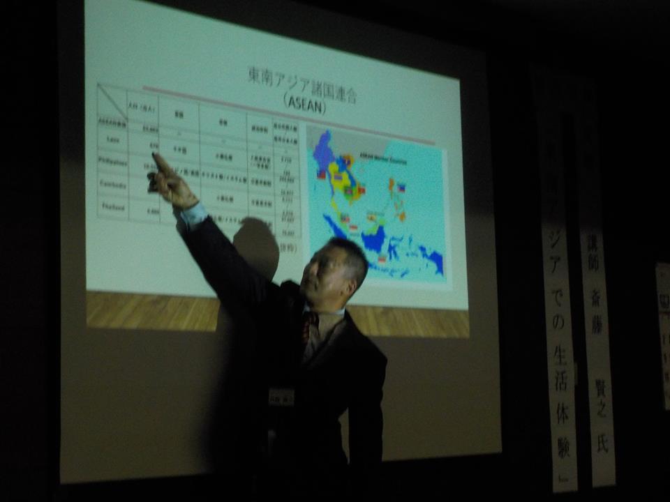 2018年9月25日(火) 特別講義 運営会議_f0202120_09075890.jpg