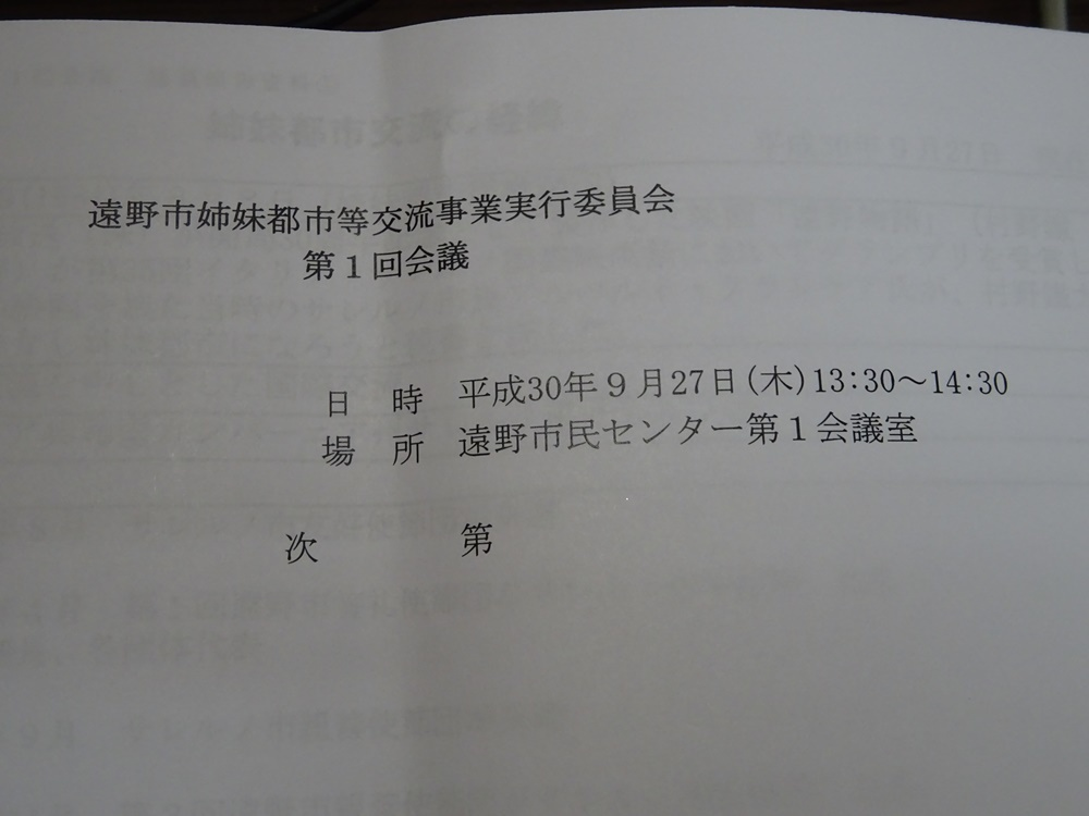 c0111229_18122982.jpg