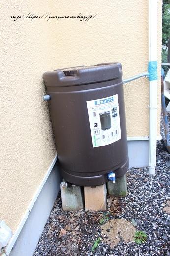 【非常災害用】楽天セールで買った雨水タンクを我が家に設置してみた(途中経過)_f0023333_21213074.jpg