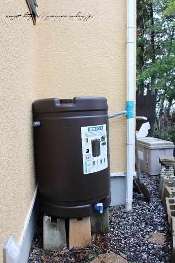 【非常災害用】楽天セールで買った雨水タンクを我が家に設置してみた(途中経過)_f0023333_21214002.jpg