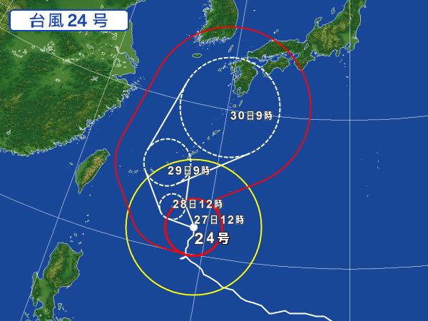 台風には気を付けて?ですやん!_f0056935_19535439.jpg