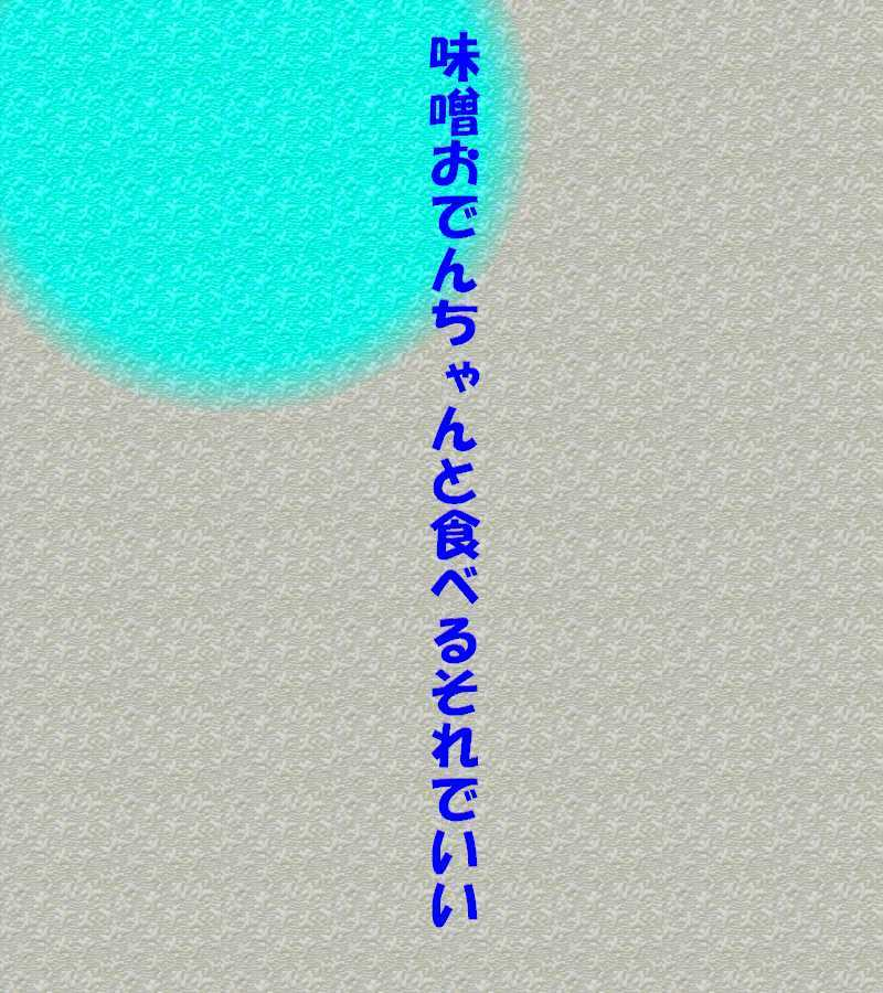 f0117041_05484921.jpg