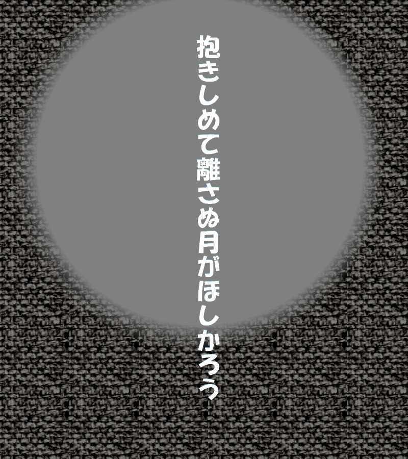 f0117041_18442294.jpg