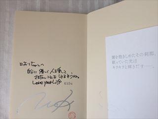 誕生日のありがとう♪ 覚書 _a0239890_10172102.jpg