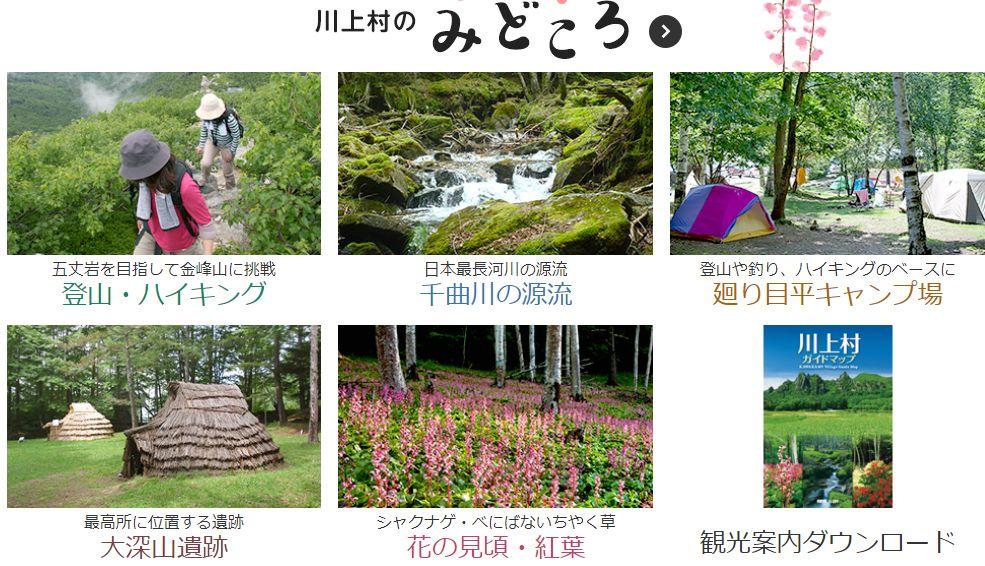 川上村_e0128391_1024186.jpg