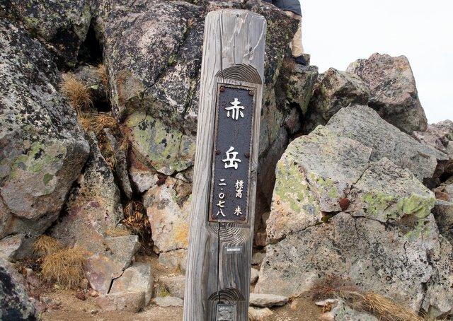2018年9月24日(月・祝) 大雪山三色縦走「赤岳~白雲岳~緑岳」_a0345007_20585154.jpg