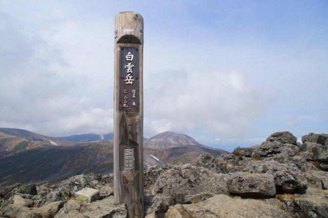 2018年9月24日(月・祝) 大雪山三色縦走「赤岳~白雲岳~緑岳」_a0345007_21161078.jpg