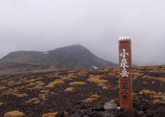 2018年9月24日(月・祝) 大雪山三色縦走「赤岳~白雲岳~緑岳」_a0345007_21254320.jpg