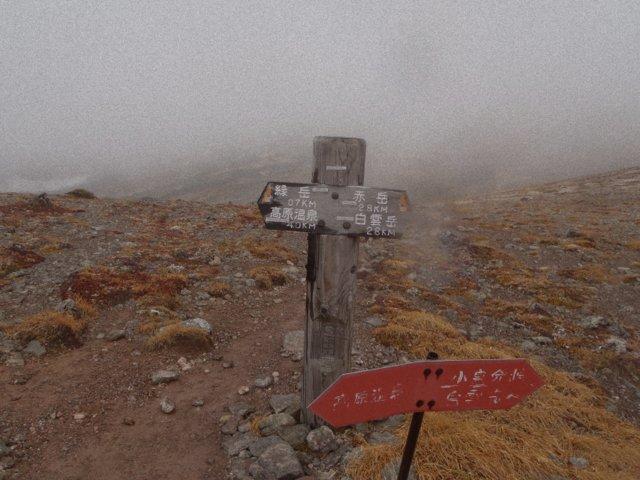 2018年9月24日(月・祝) 大雪山三色縦走「赤岳~白雲岳~緑岳」_a0345007_2129302.jpg