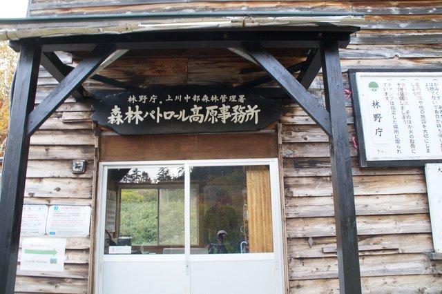 2018年9月24日(月・祝) 大雪山三色縦走「赤岳~白雲岳~緑岳」_a0345007_2204016.jpg