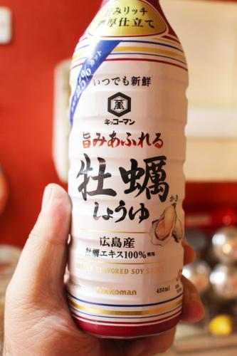 牡蠣醤油バージョン。_a0139912_13182486.jpg