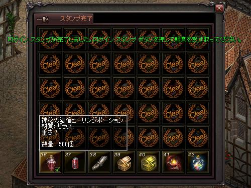 b0056117_15304669.jpg