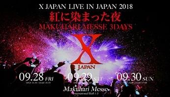 本日からX JAPAN Live 〜紅に染まった夜〜_c0036138_22255391.jpg