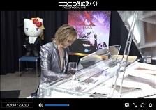 本日からX JAPAN Live 〜紅に染まった夜〜_c0036138_23134497.jpg