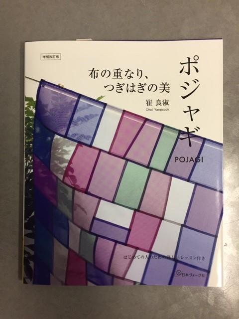 新刊本いろいろ入っていますよー_d0240649_19452832.jpg
