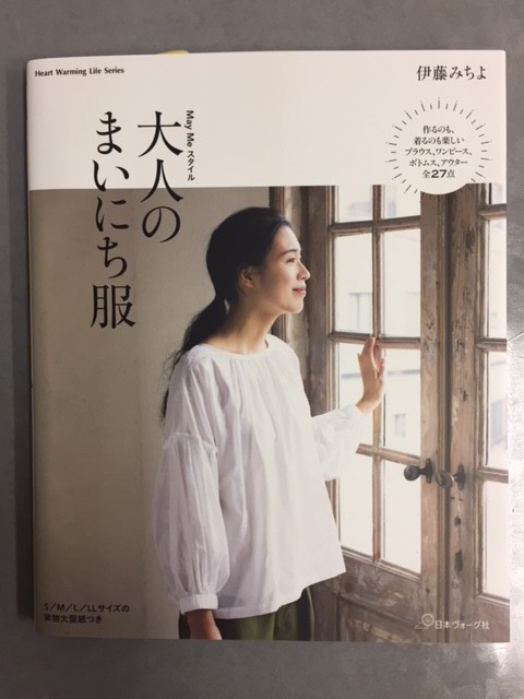 新刊本いろいろ入っていますよー_d0240649_19470981.jpg