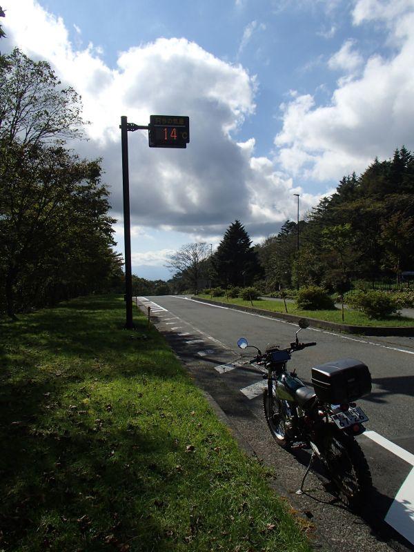 台風が来る前に、富士山一周ツーリング_f0119755_19033663.jpg
