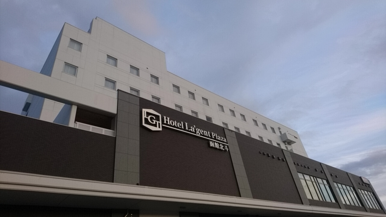 新函館北斗駅へ。_b0106766_21442949.jpg