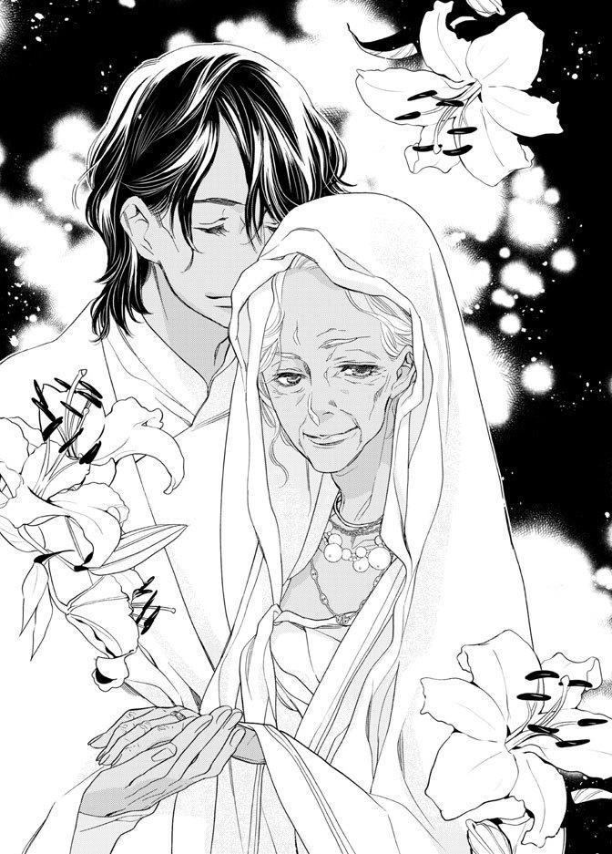 桜の花の紅茶王子第48話-1_a0342172_21194831.jpg