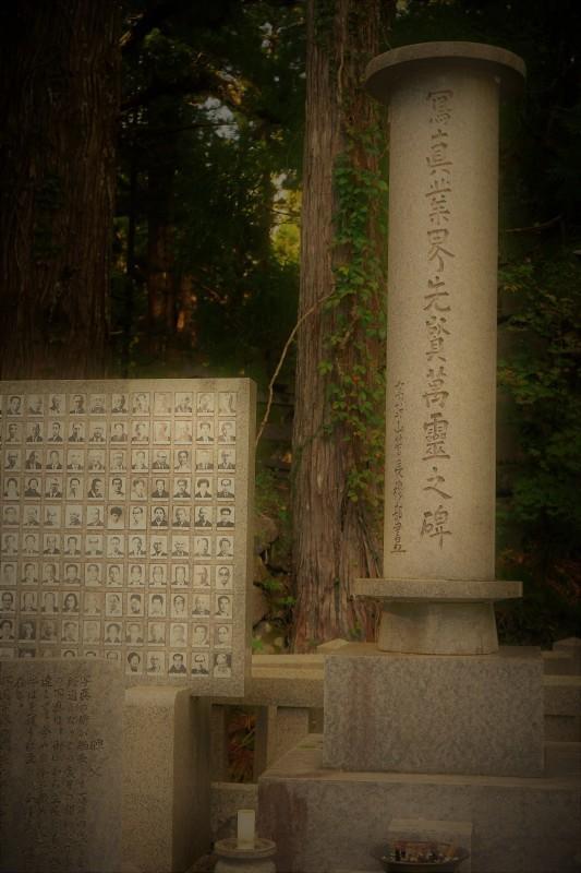 高野山 -6_b0340572_20381241.jpg