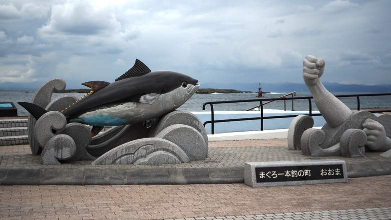 本州最北端_e0148373_22340350.jpg
