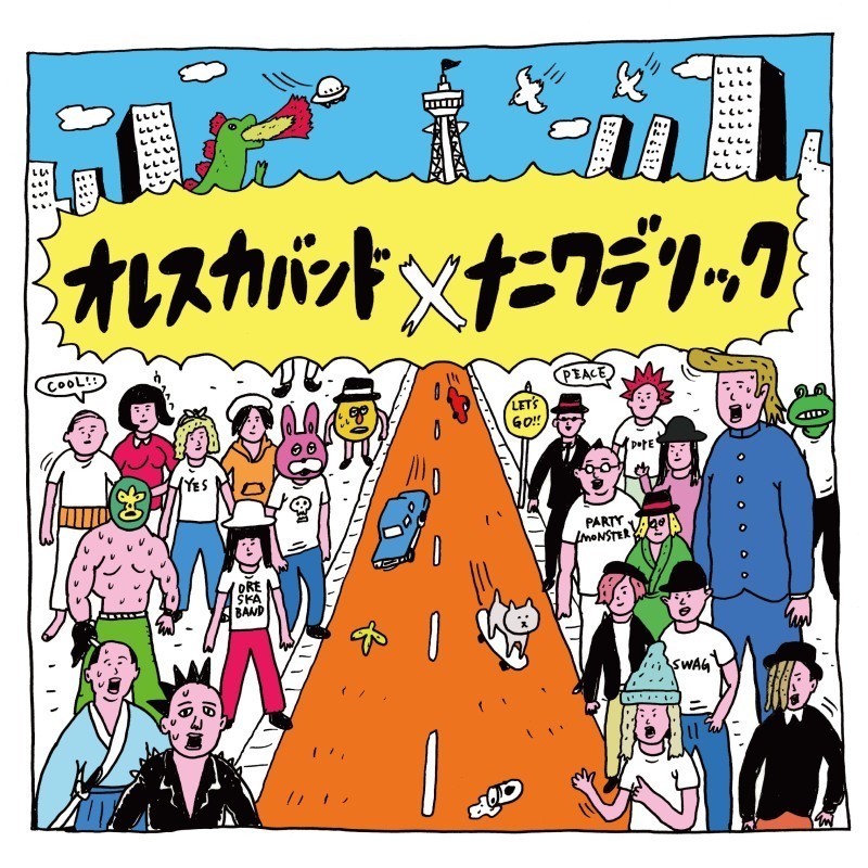 New EP『ITOKASHI』の配信限定リリースが決定!!_f0174088_15201742.jpg