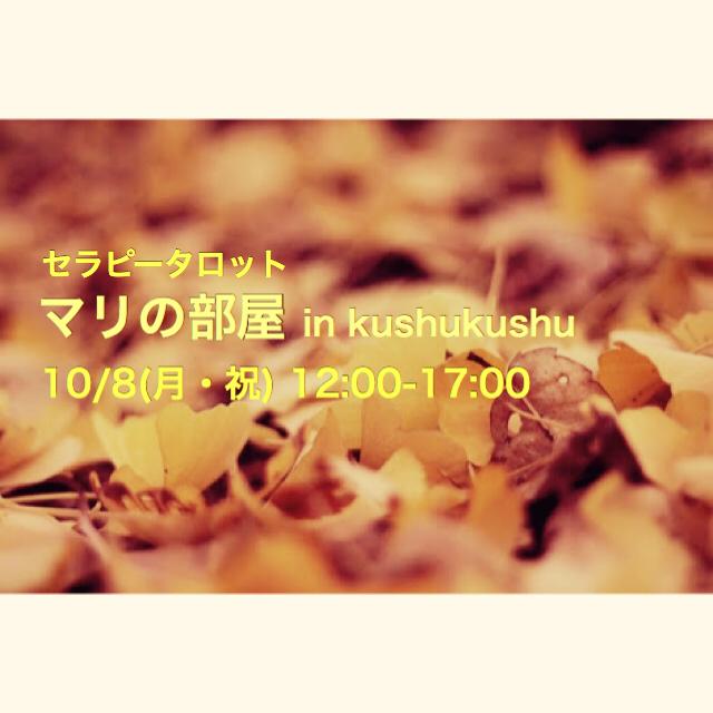 f0162790_12525198.jpg