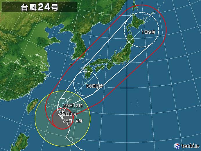台風がまたやって来る!_a0026295_15401373.jpg