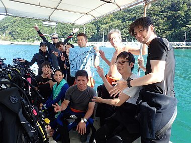 9月16日(日)17日(月祝)串本TOUR_f0079996_15225004.jpg