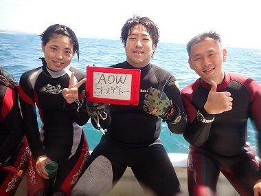 9月16日(日)17日(月祝)串本TOUR_f0079996_15281185.jpg