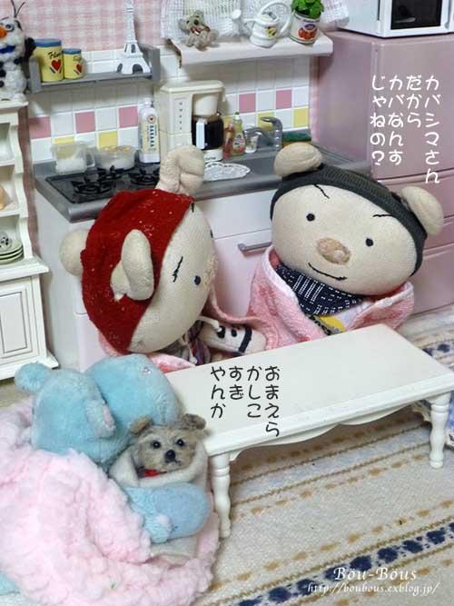 ホントに…寒いでし〜〜〜_d0128697_0563785.jpg