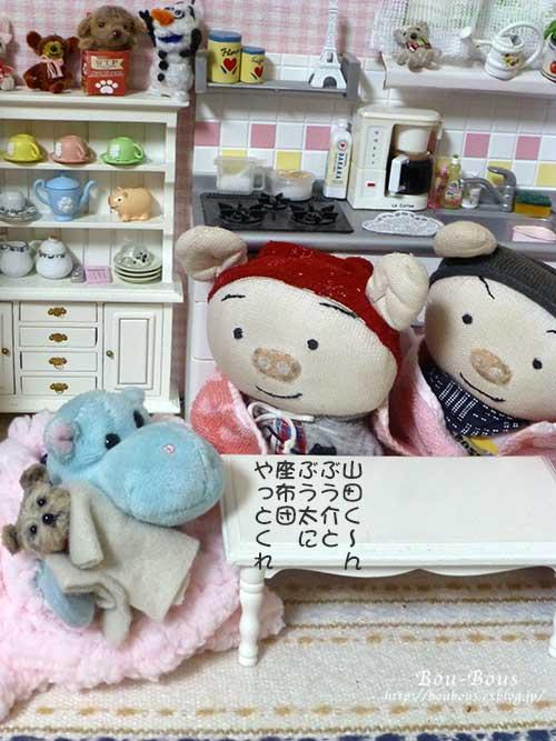 ホントに…寒いでし〜〜〜_d0128697_0564070.jpg