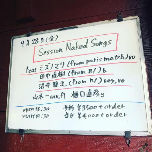 ジロキチセッション★_e0123401_16354098.jpg