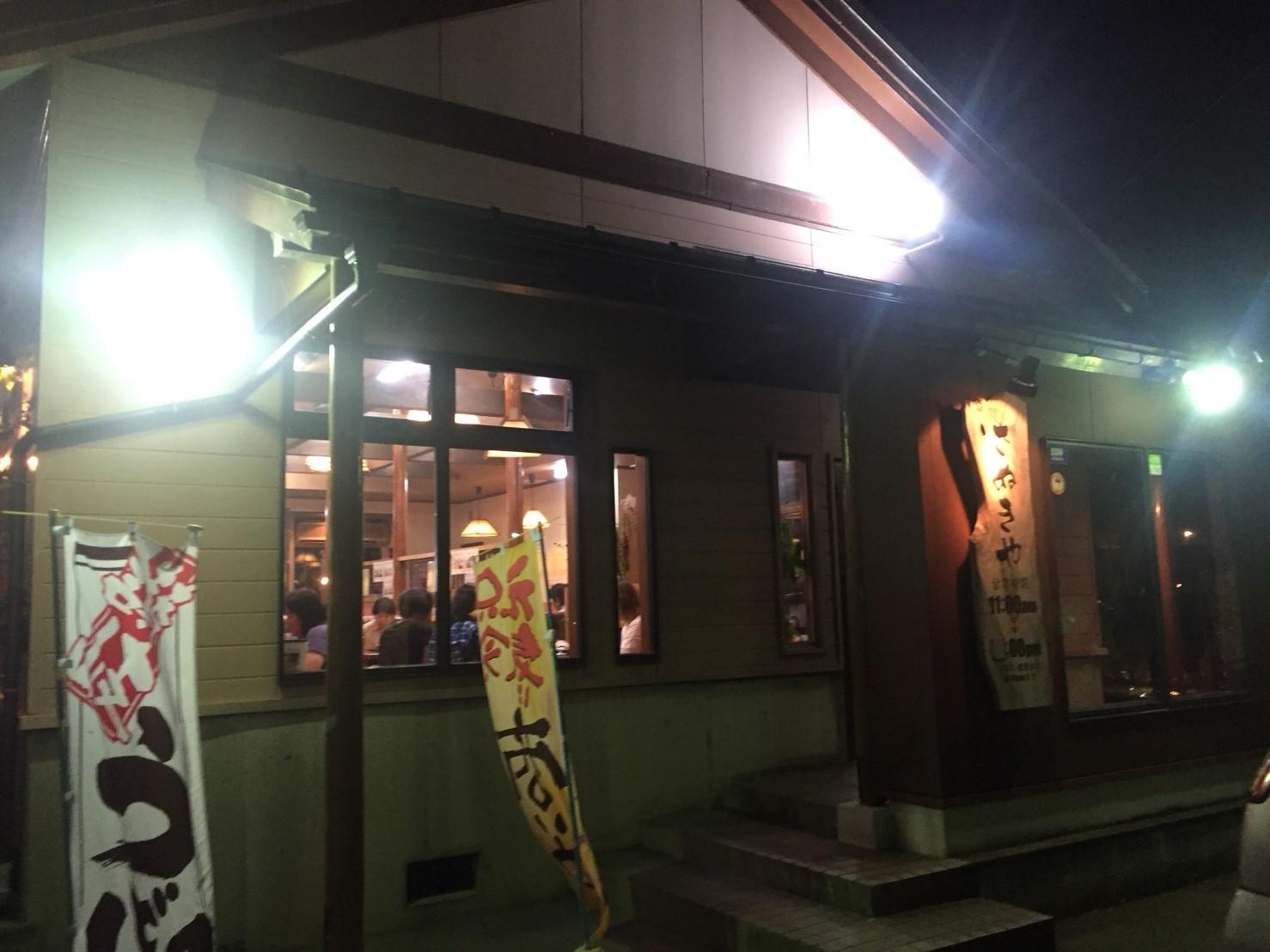 さぬきや 閉店_e0115904_04585377.jpg