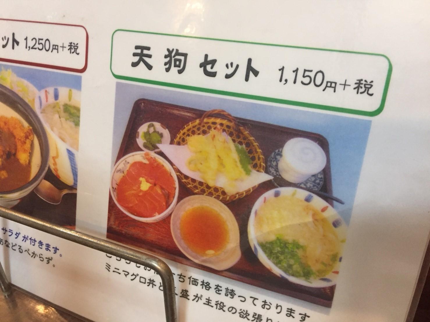 さぬきや 閉店_e0115904_05153953.jpg