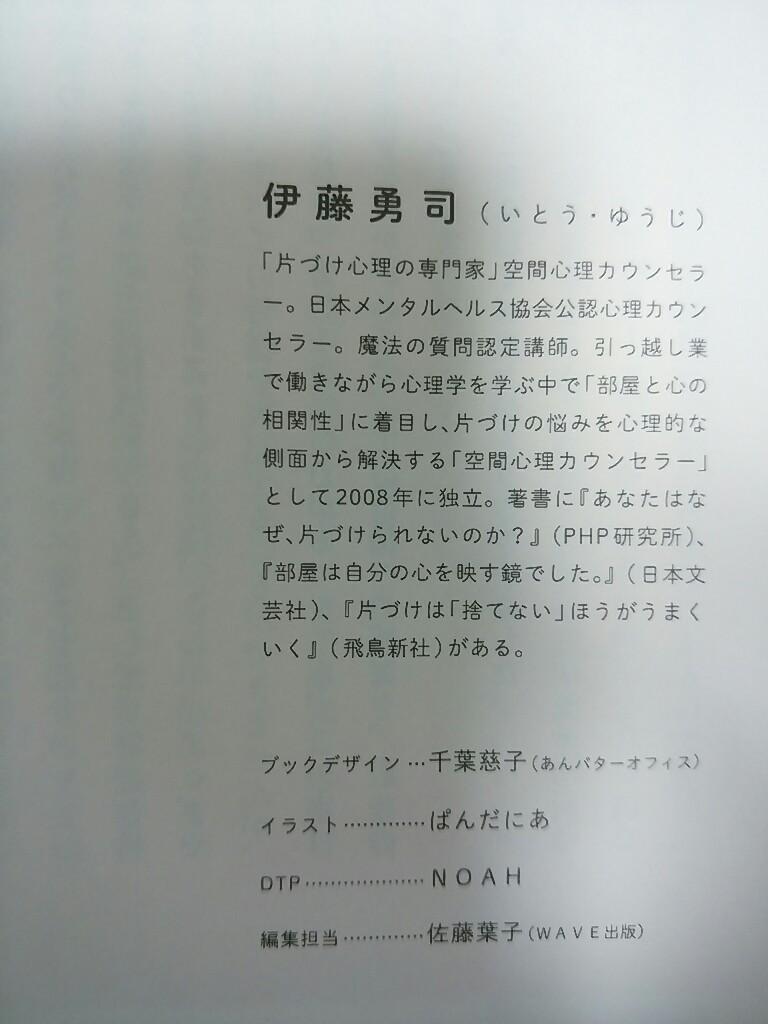 f0255704_17343669.jpg