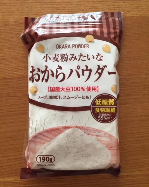足袋刺繍の見本作り奮闘中♪_c0316026_18391827.jpg