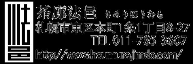 【おとどけアート×上ノ大作 ひばりが丘小学校】9/19 探検_a0062127_14015378.png