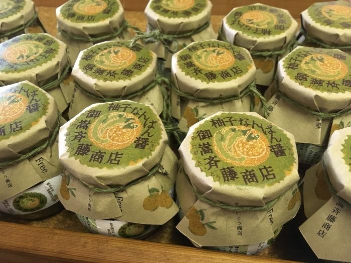 柚子なんばん醤の販売、もう少し先になります_e0155231_23571676.jpg