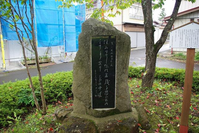 秋の信州の旅 2 江戸と加賀の中間点_d0043136_18202163.jpg