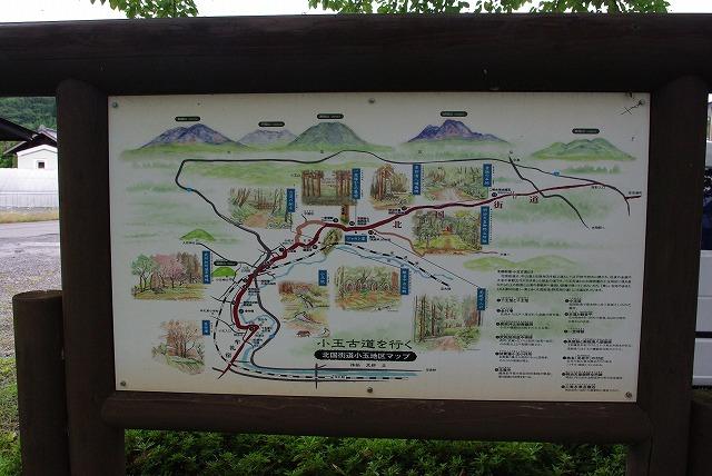 秋の信州の旅 2 江戸と加賀の中間点_d0043136_1823825.jpg