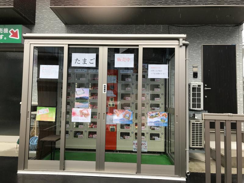 都内でたまごの自販機が!_a0359239_21155385.jpg