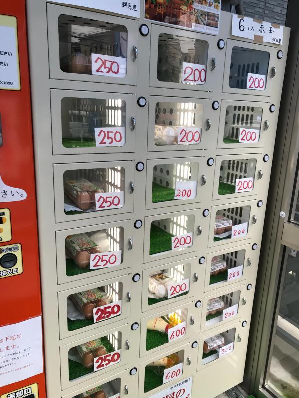 都内でたまごの自販機が!_a0359239_21174528.jpg