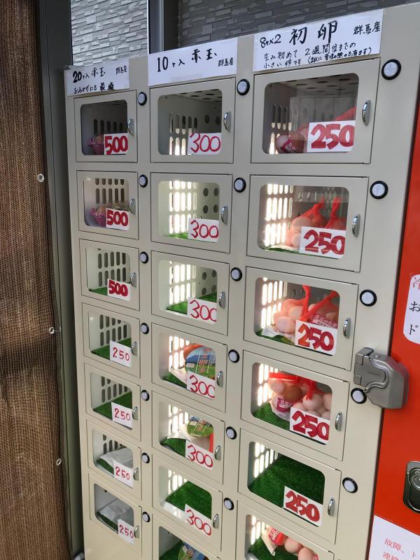 都内でたまごの自販機が!_a0359239_21174648.jpg