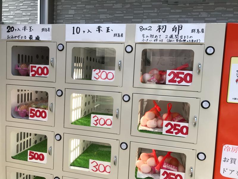 都内でたまごの自販機が!_a0359239_21183920.jpg