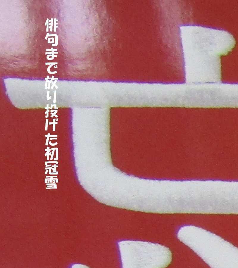 f0117041_05061760.jpg